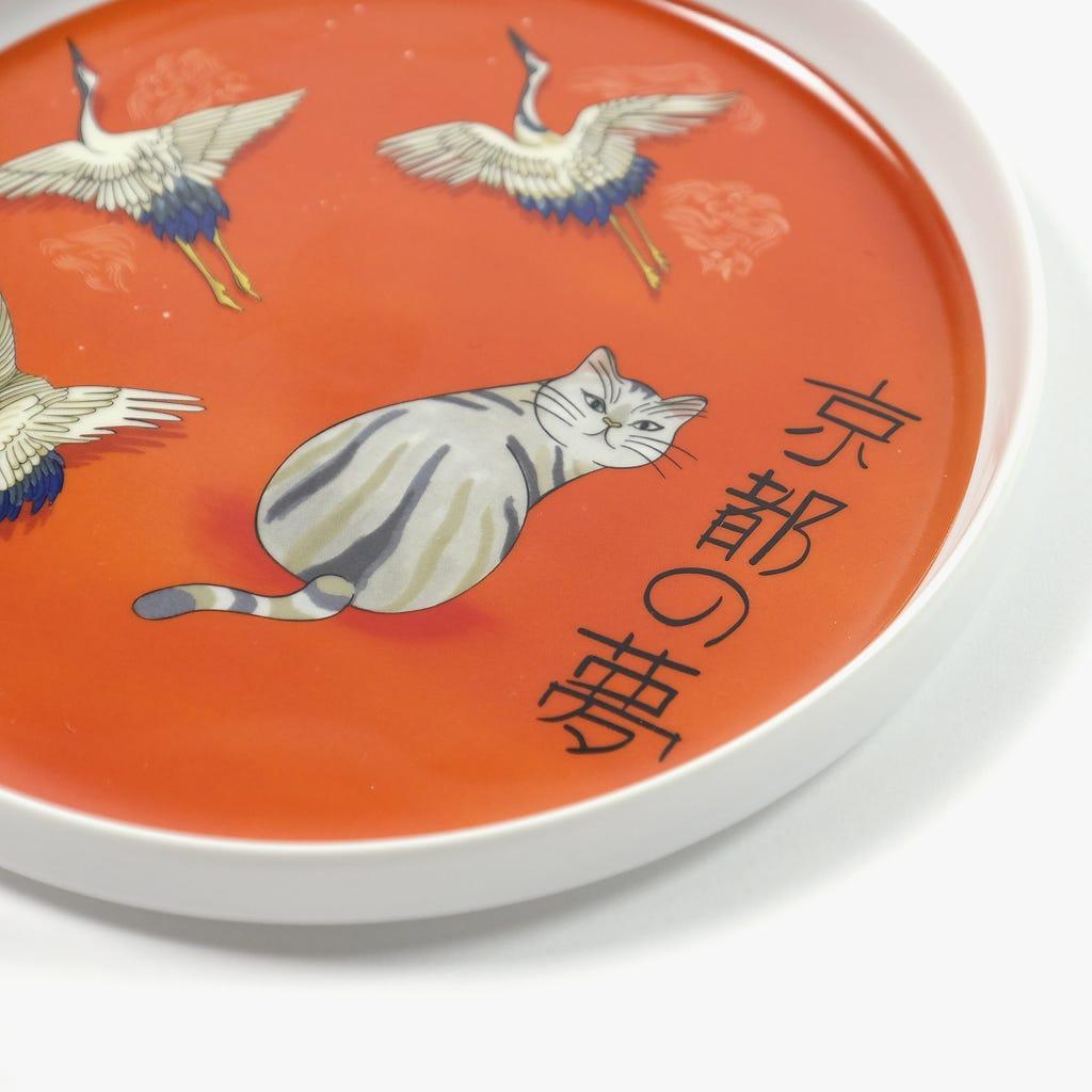 Prato Sonho de Kioto Vermelho D:17,8 cm